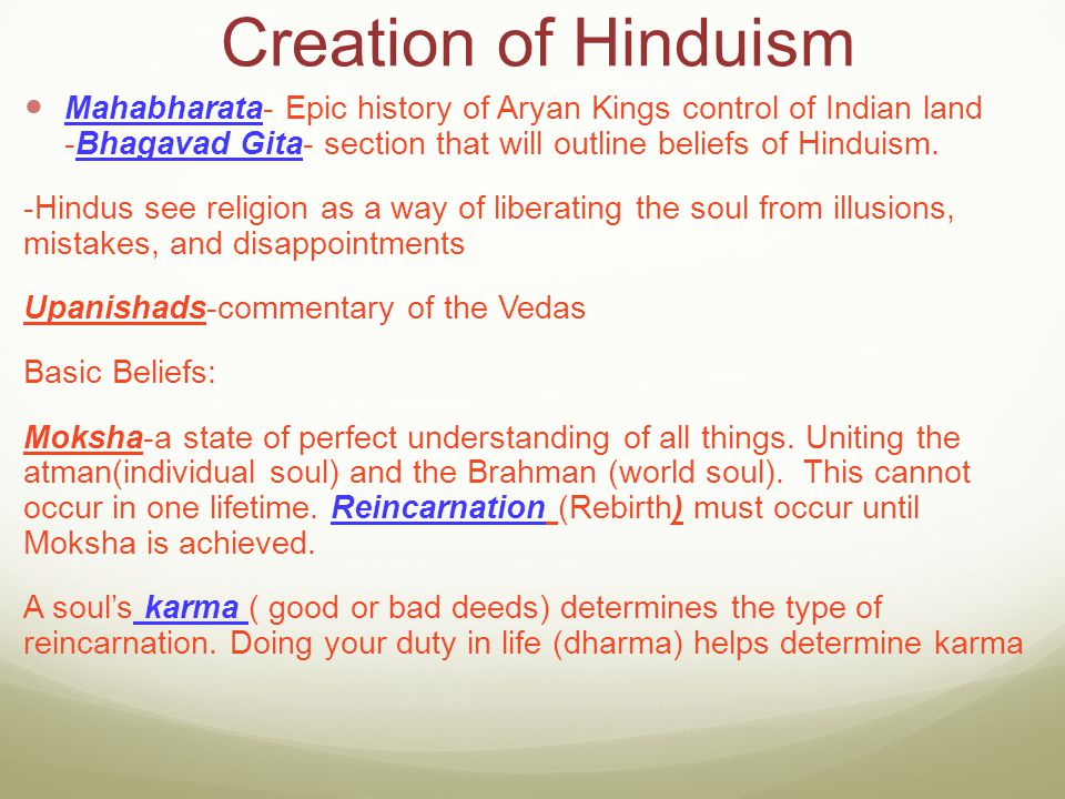 Creation of Hinduism