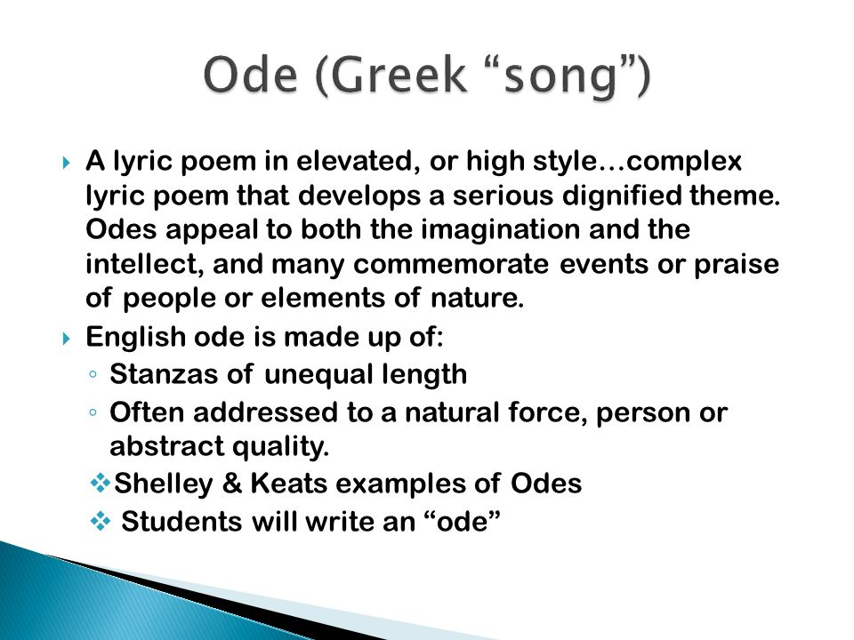 Ode (Greek song )