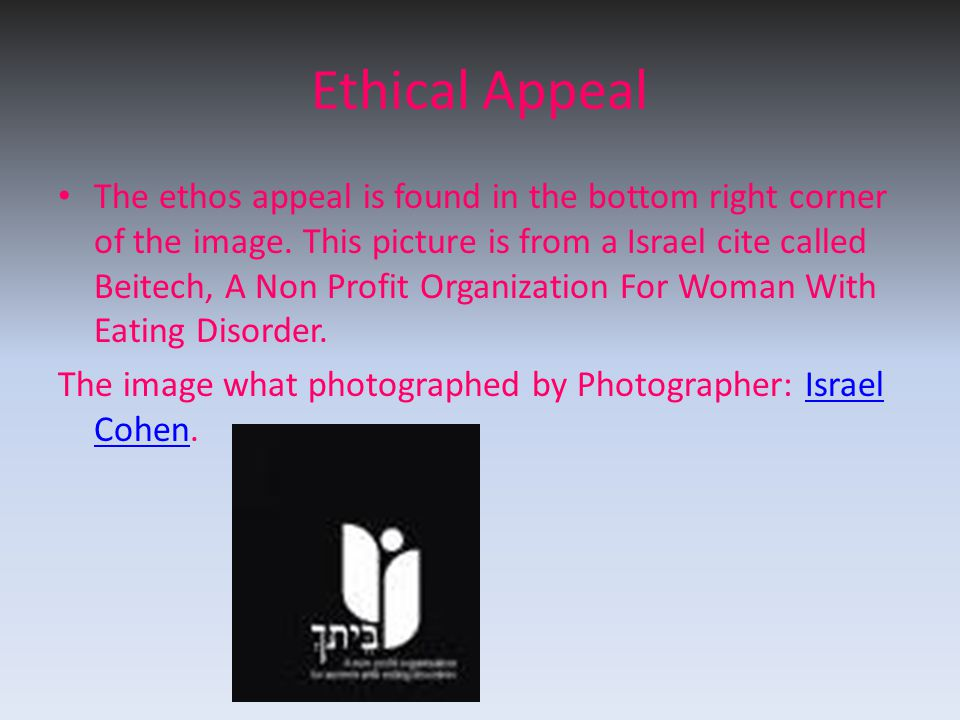 Ethical Appeal