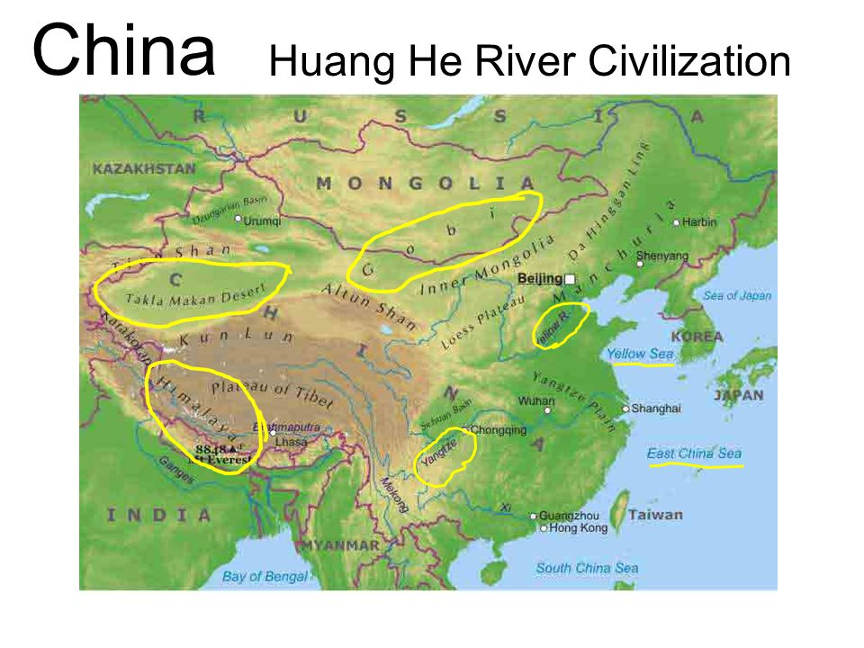 China Huang He River Civilization