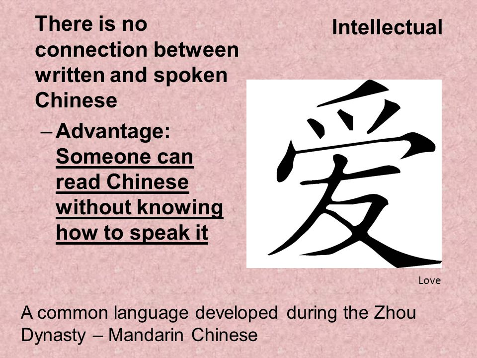 There is no connection between written and spoken Chinese