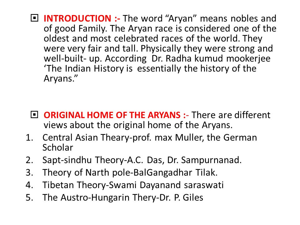 Central Asian Theary-prof. max Muller, the German Scholar