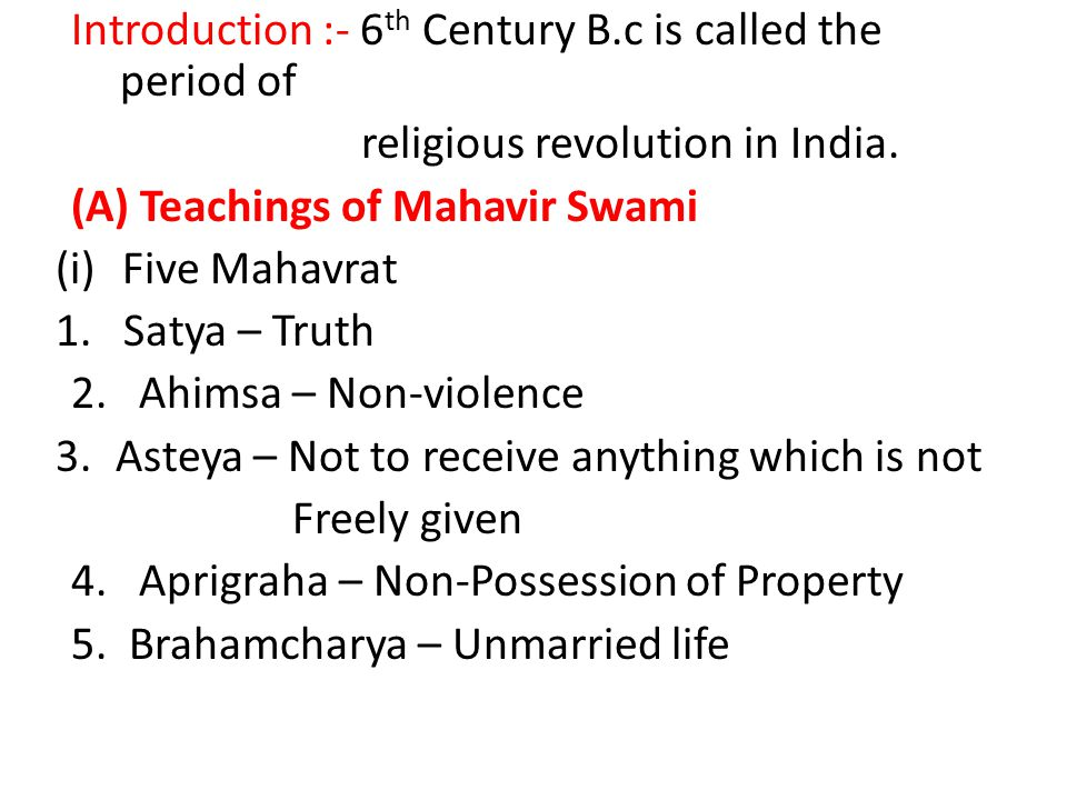 Introduction :- 6th Century B.c is called the period of