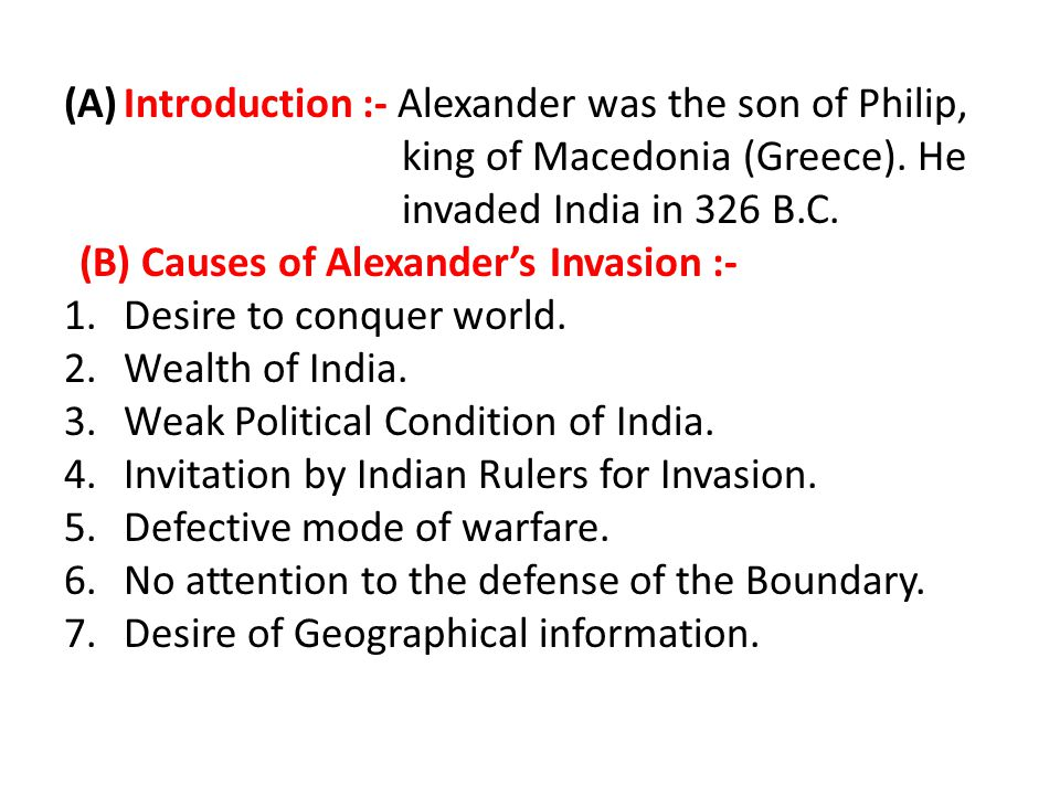 Introduction :- Alexander was the son of Philip,