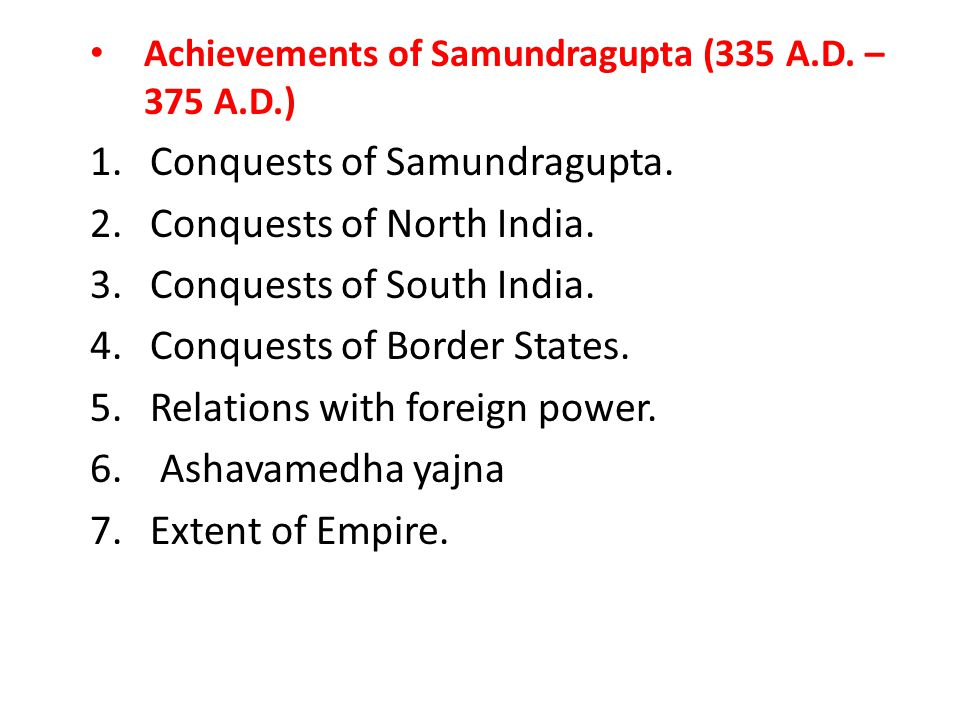Conquests of Samundragupta. Conquests of North India.