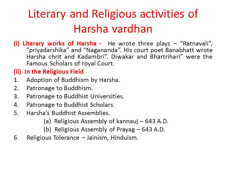 Literary and Religious activities of Harsha vardhan