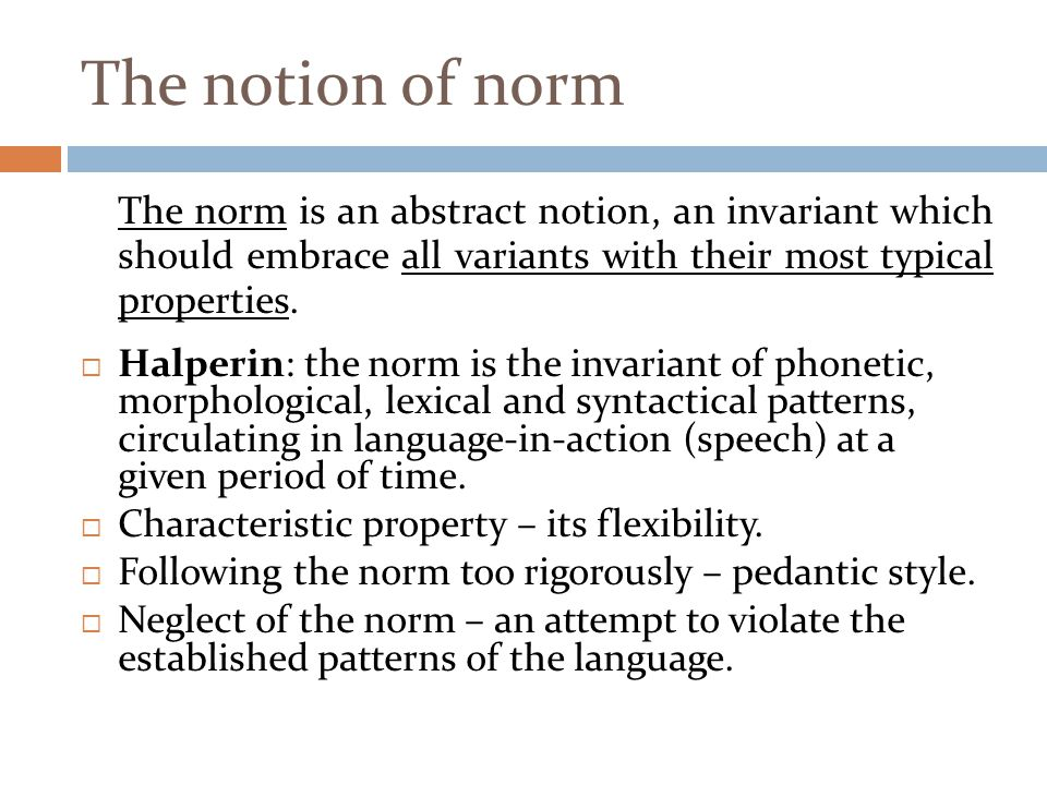 The notion of norm The norm is an abstract notion, an invariant which should embrace all variants with their most typical properties.
