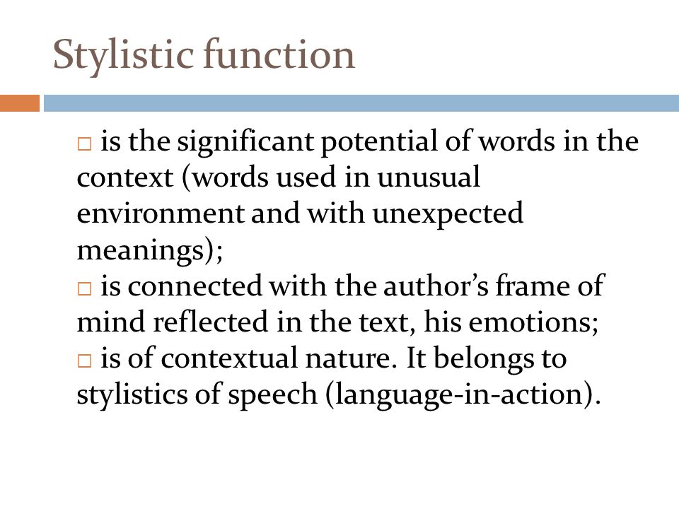 Stylistic function is the significant potential of words in the context (words used in unusual environment and with unexpected meanings);