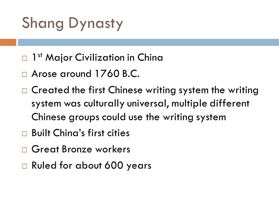 Shang Dynasty 1st Major Civilization in China Arose around 1760 B.C.