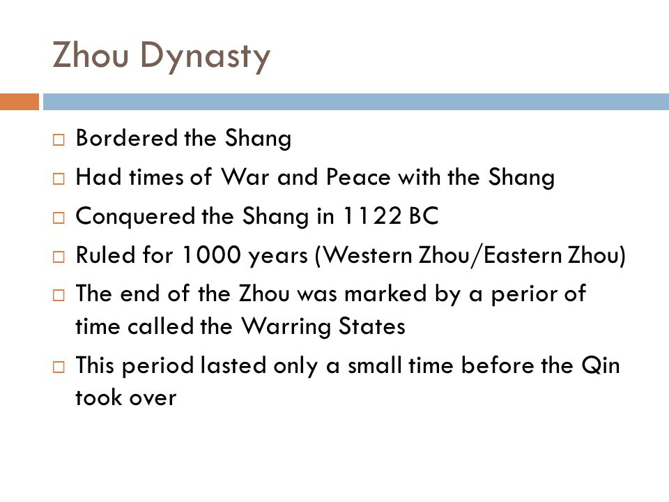 Zhou Dynasty Bordered the Shang