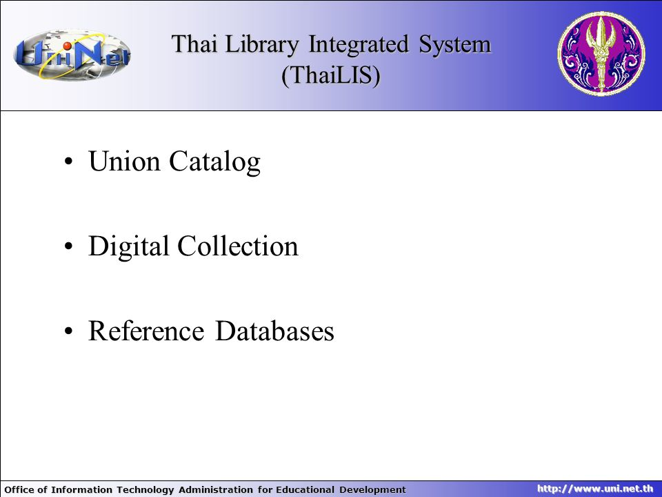 Thai Library Integrated System (ThaiLIS)