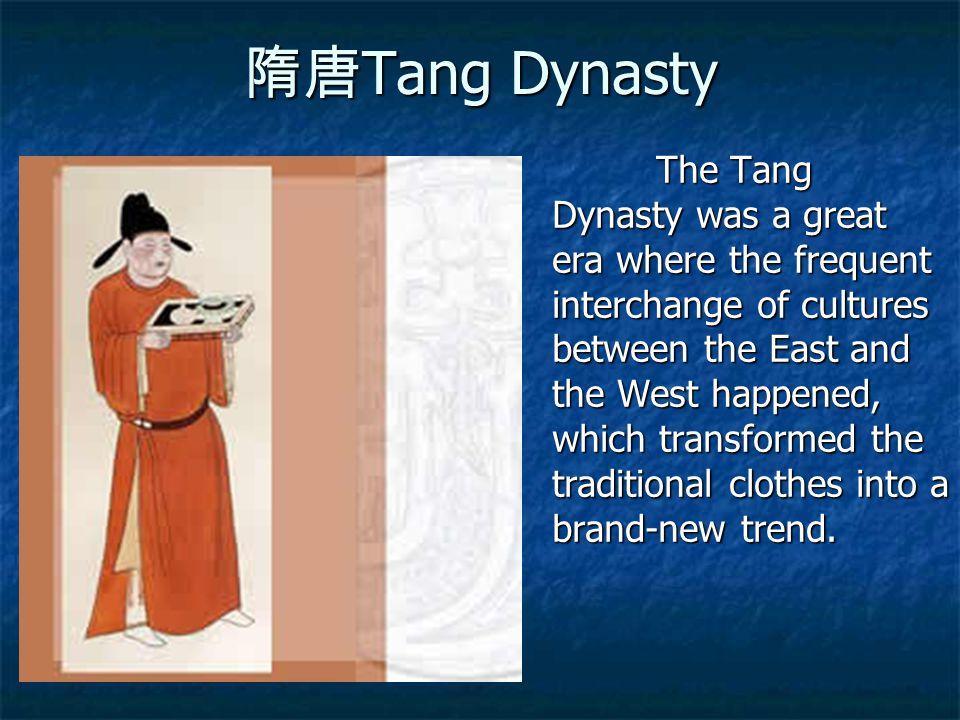 隋唐Tang Dynasty