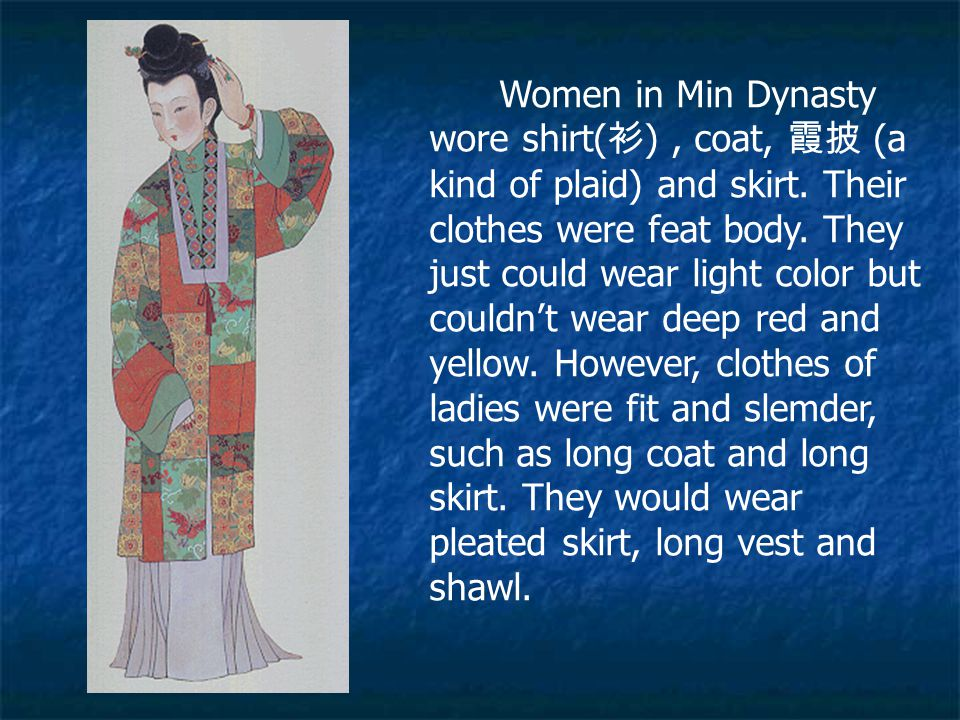 Women in Min Dynasty wore shirt(衫) , coat, 霞披 (a kind of plaid) and skirt.