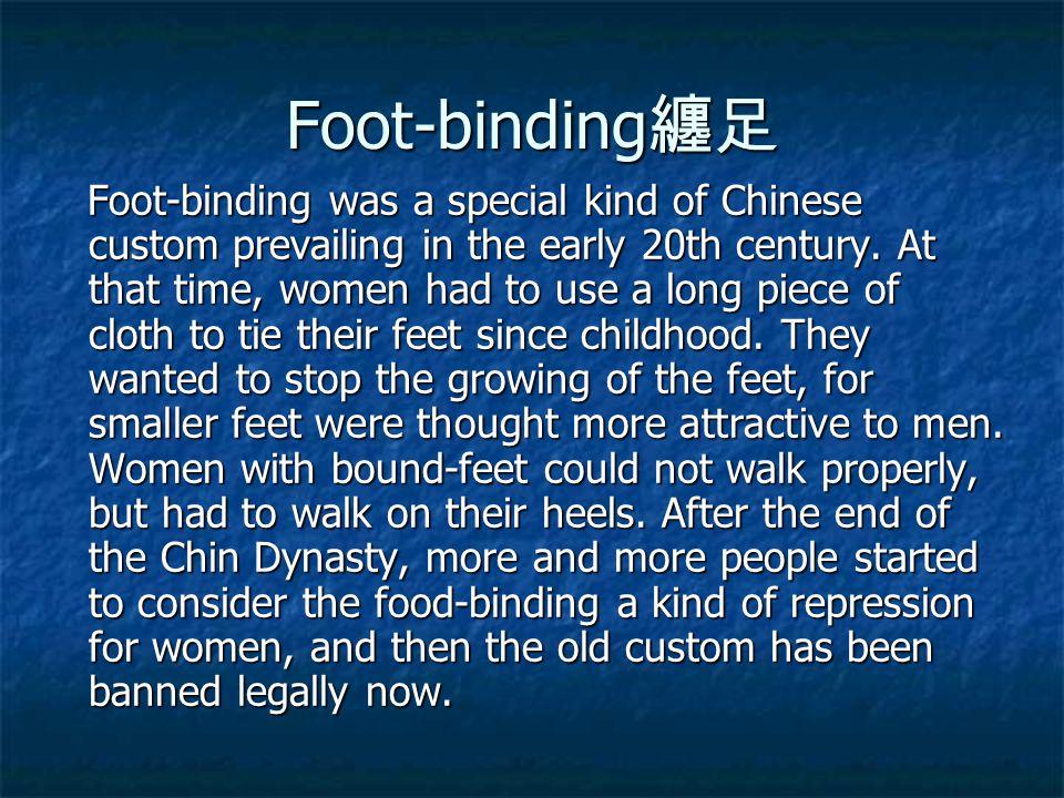 Foot-binding纏足