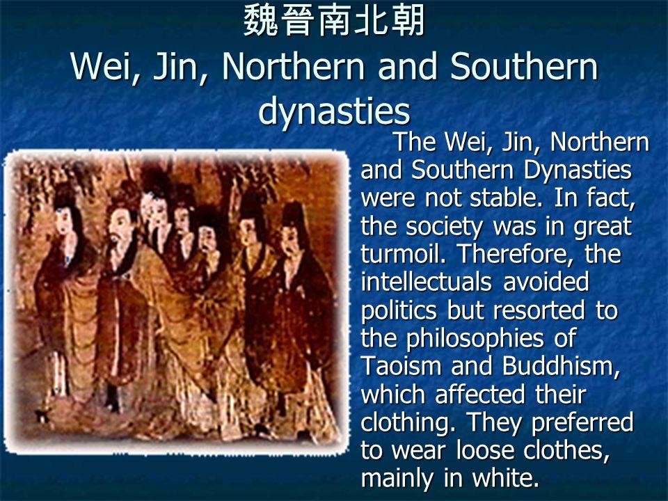 魏晉南北朝 Wei, Jin, Northern and Southern dynasties