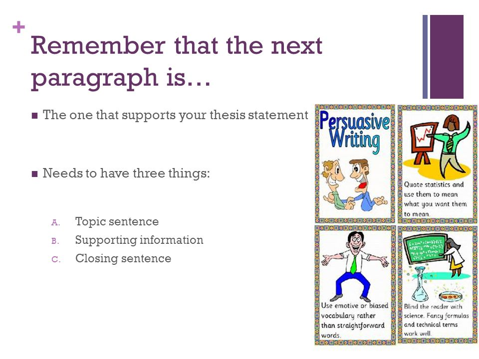 Remember that the next paragraph is…