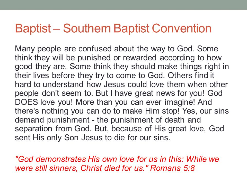 Baptist – Southern Baptist Convention