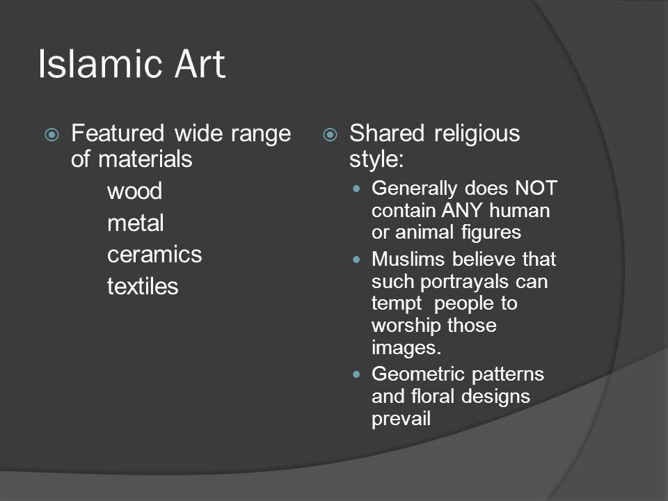 Islamic Art Featured wide range of materials wood metal ceramics