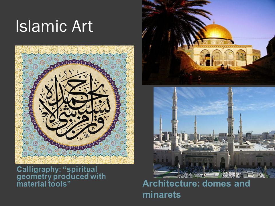 Islamic Art Architecture: domes and minarets