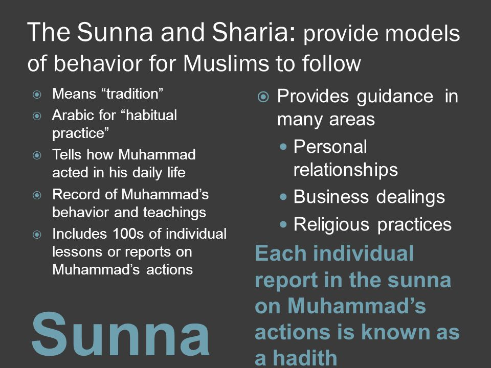 The Sunna and Sharia: provide models of behavior for Muslims to follow