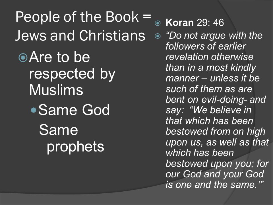 People of the Book = Jews and Christians