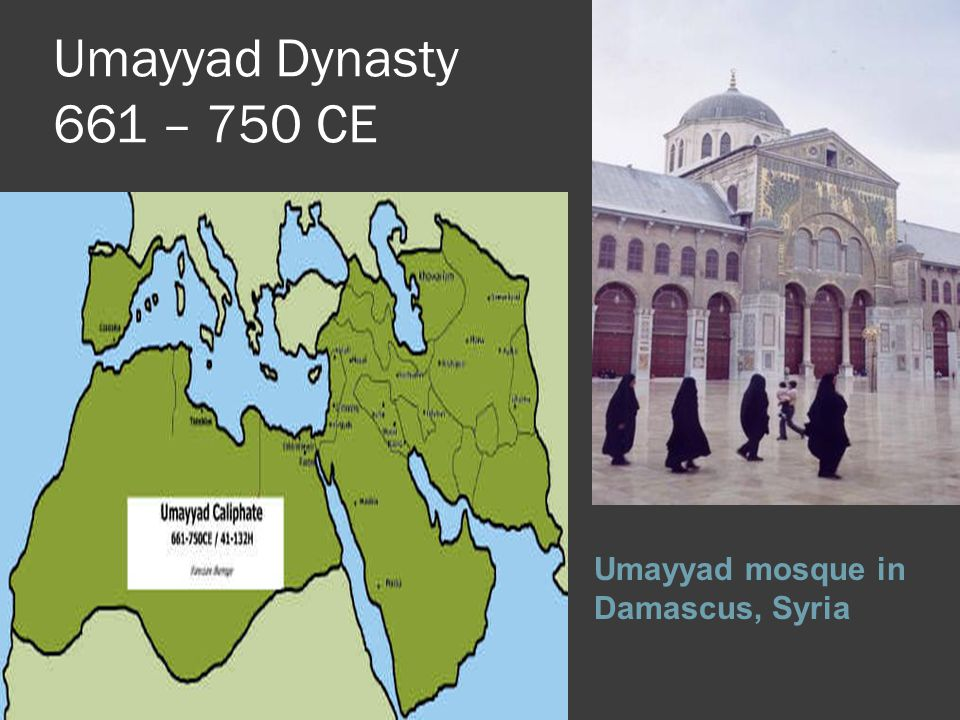 Umayyad Dynasty 661 – 750 CE Umayyad mosque in Damascus, Syria