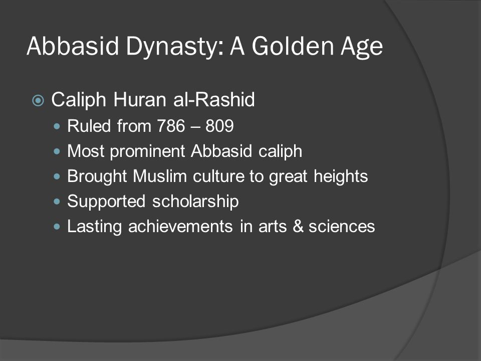Abbasid Dynasty: A Golden Age