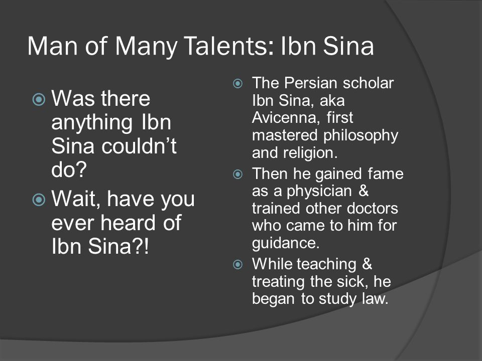 Man of Many Talents: Ibn Sina