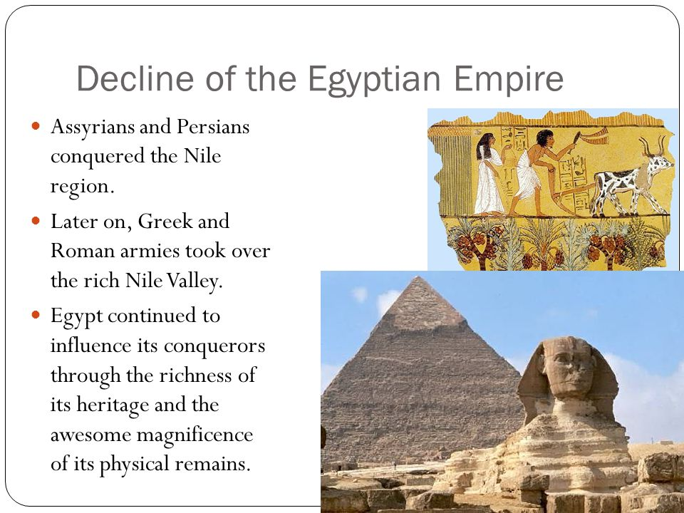 Decline of the Egyptian Empire
