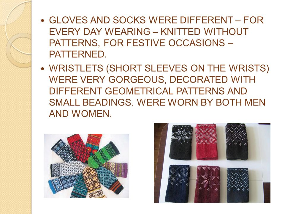 GLOVES AND SOCKS WERE DIFFERENT – FOR EVERY DAY WEARING – KNITTED WITHOUT PATTERNS, FOR FESTIVE OCCASIONS – PATTERNED.