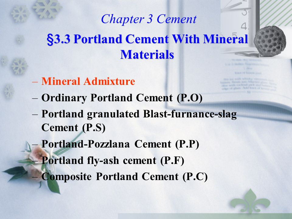 §3.3 Portland Cement With Mineral Materials