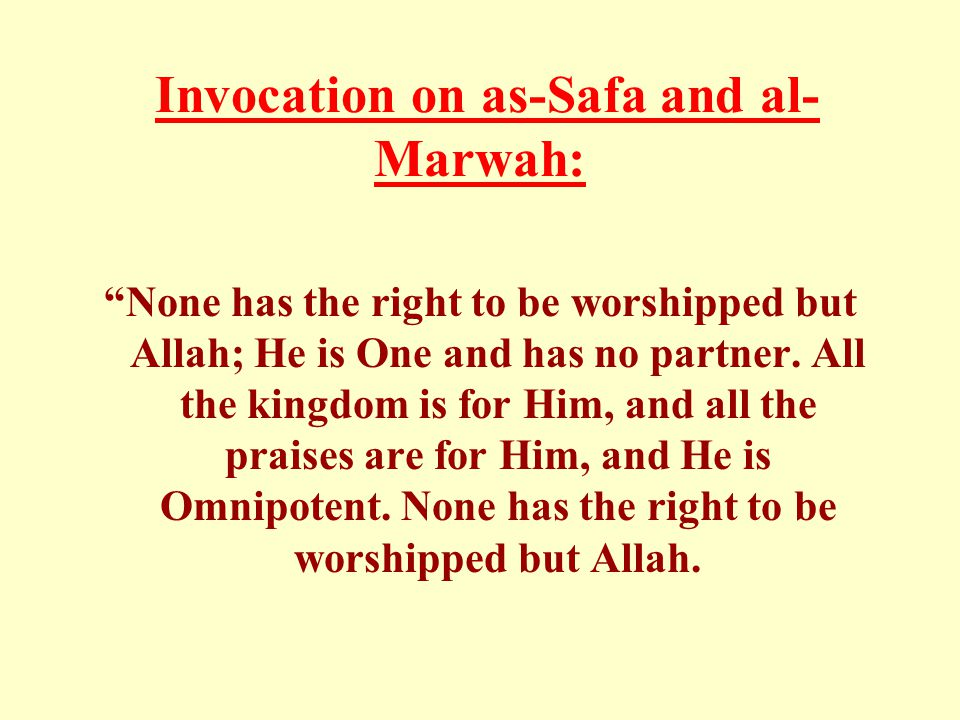 Invocation on as-Safa and al-Marwah: