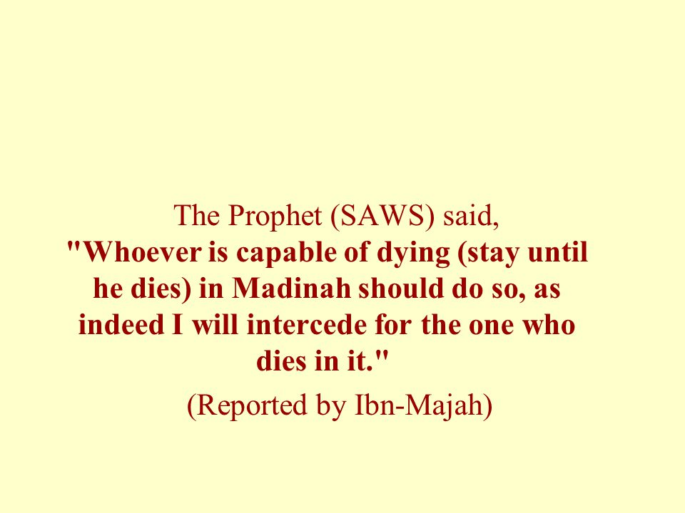 (Reported by Ibn-Majah)