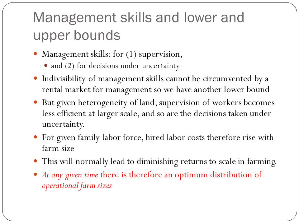 Management skills and lower and upper bounds