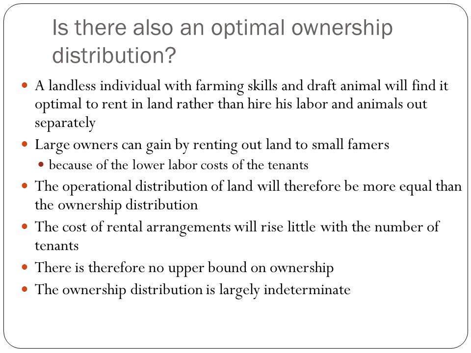 Is there also an optimal ownership distribution