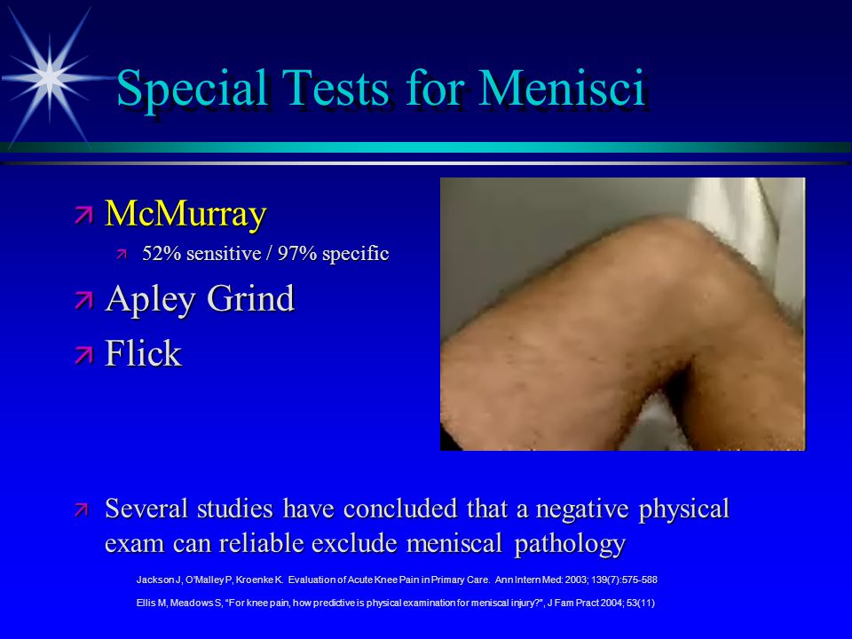 Special Tests for Menisci