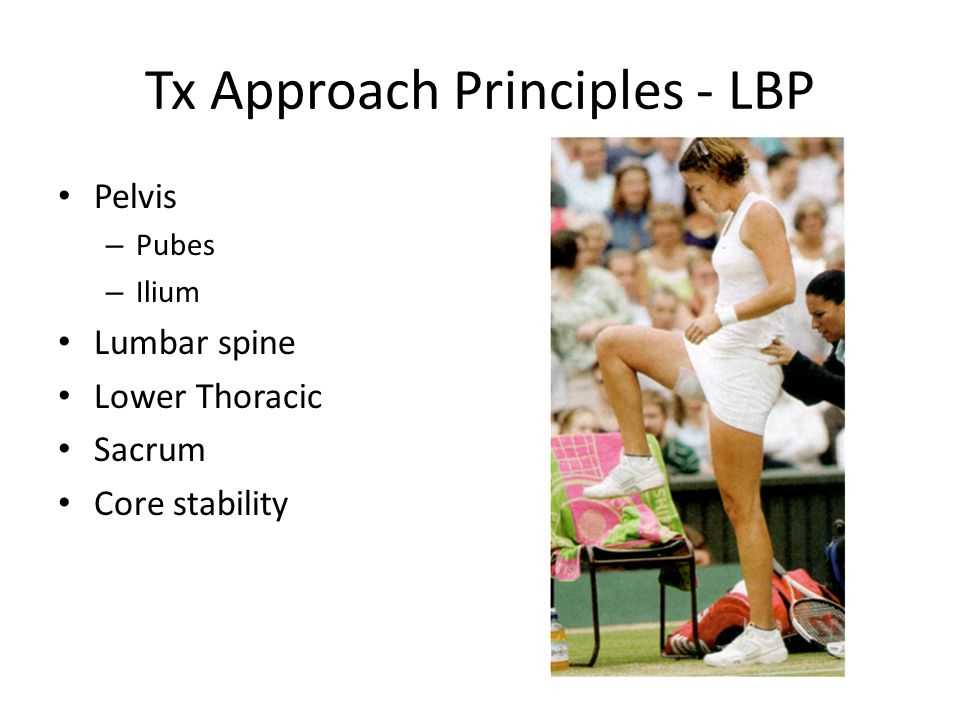 Tx Approach Principles - LBP