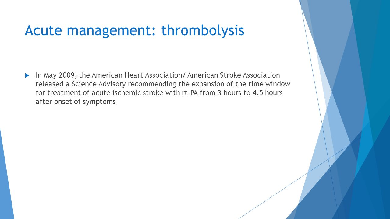 Acute management: thrombolysis