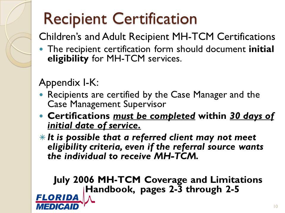 Recipient Certification