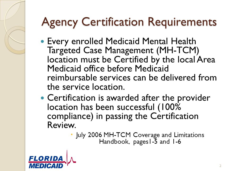 Agency Certification Requirements