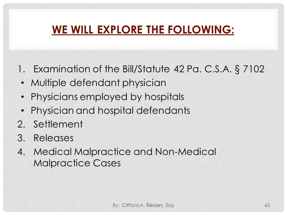 We will Explore the Following: