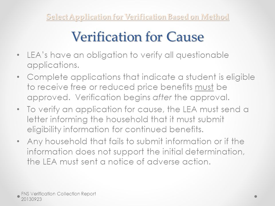 LEA's have an obligation to verify all questionable applications.