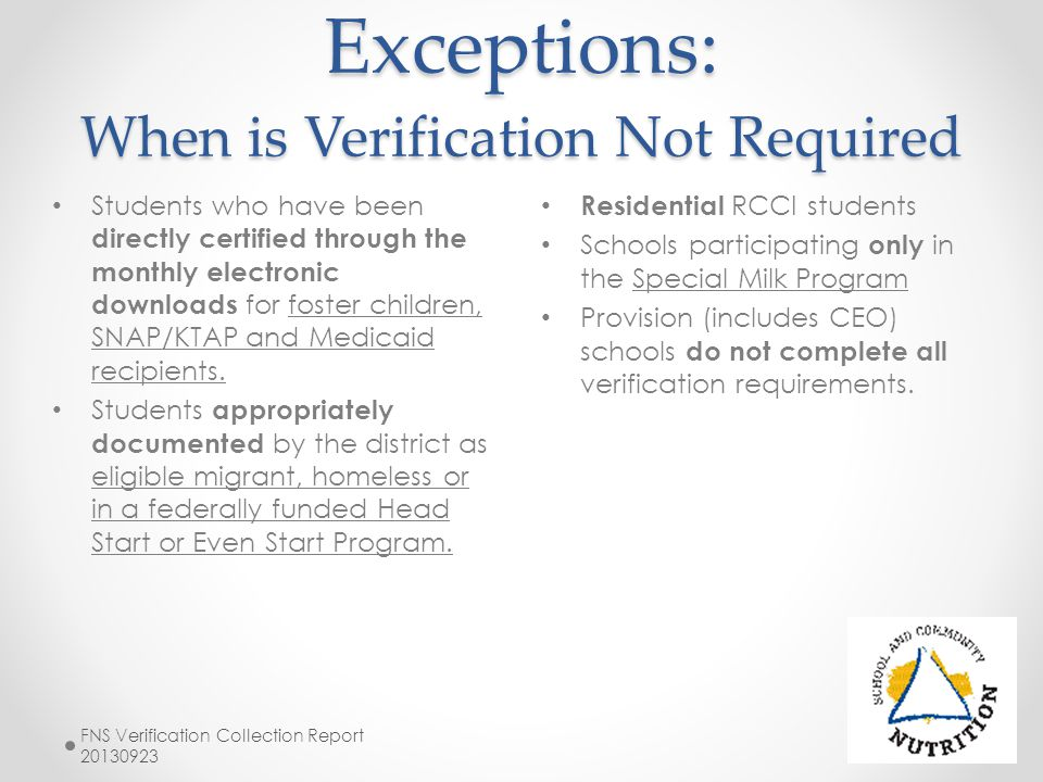 Exceptions: When is Verification Not Required