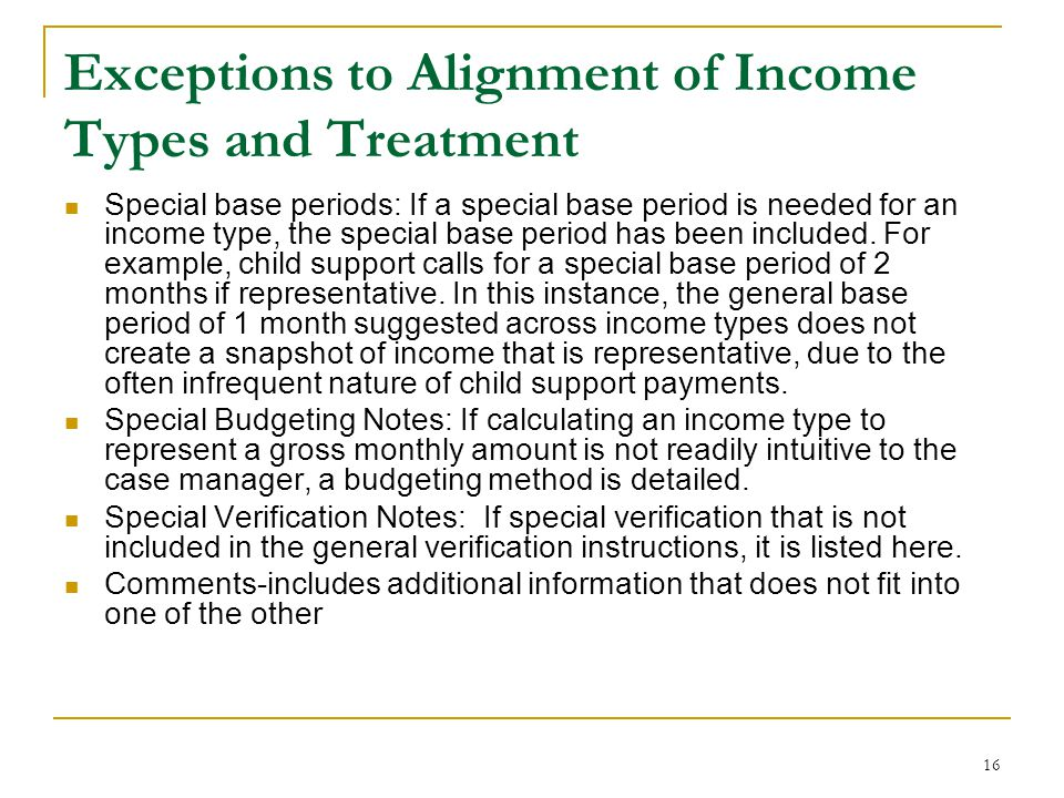 Exceptions to Alignment of Income Types and Treatment