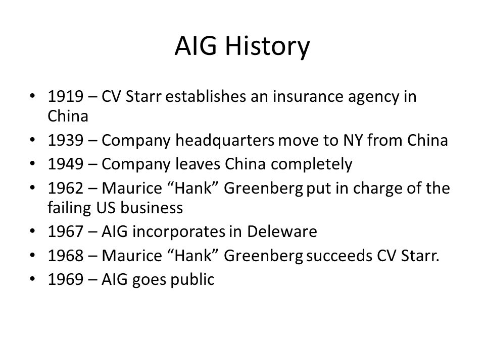 AIG History 1919 – CV Starr establishes an insurance agency in China