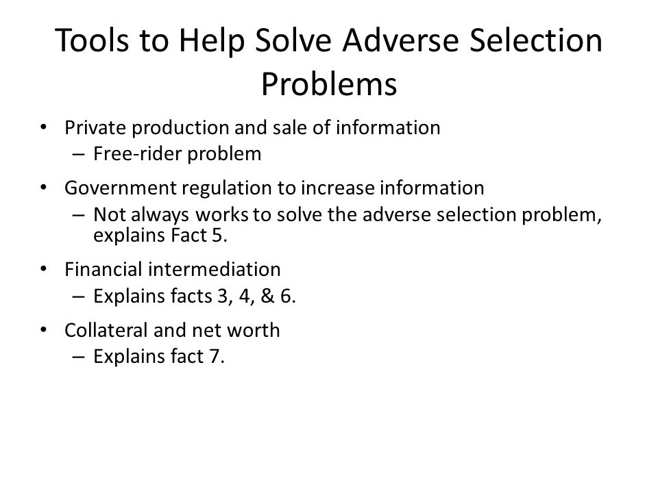 Tools to Help Solve Adverse Selection Problems