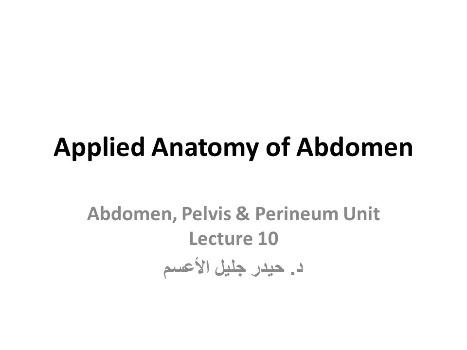 Applied Anatomy of Abdomen