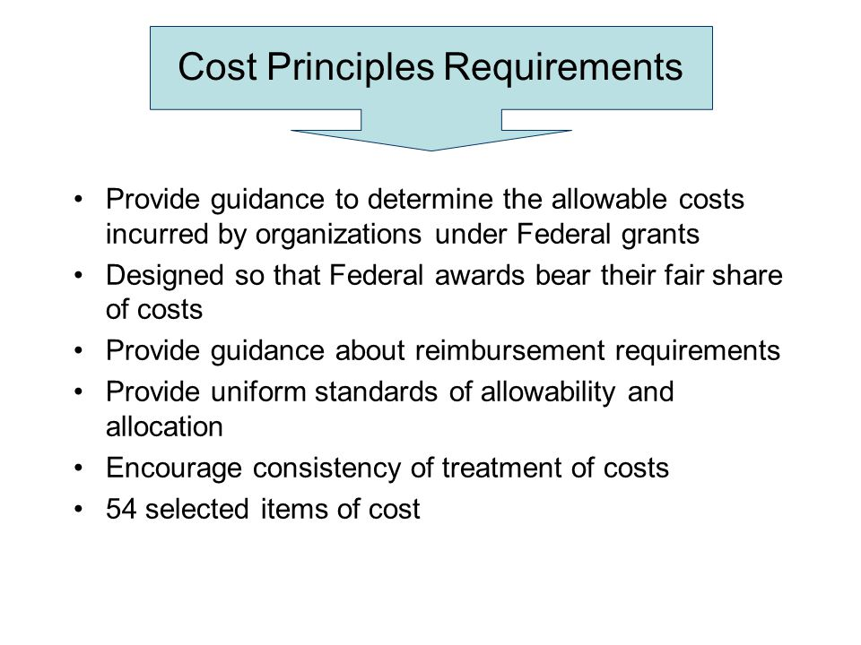 Cost Principles Requirements