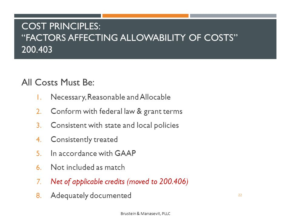 Cost Principles: Factors Affecting Allowability of Costs 200.403