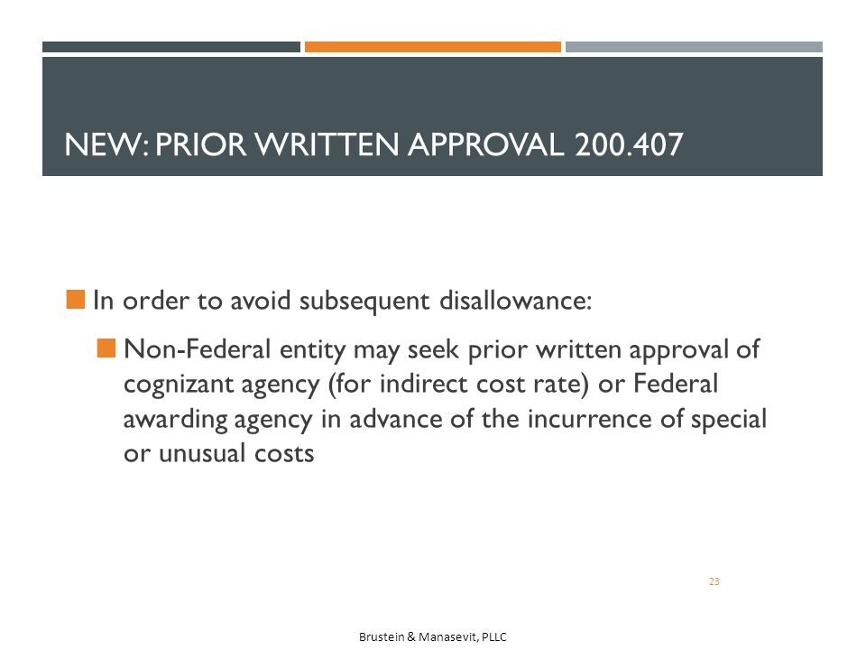 New: Prior Written Approval 200.407